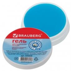 Гель для увлажнения пальцев BRAUBERG, 25 г, c ароматом жасмина, голубой, 225830