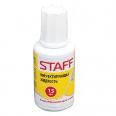 Корректирующая жидкость STAFF, 15 мл, с кисточкой, быстросохнущая, 226055