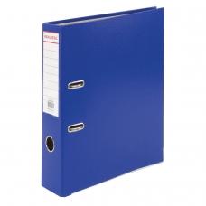 Папка-регистратор с покрытием из полипропилена, 75 мм, прочная, с уголком, BRAUBERG, синяя, 226596