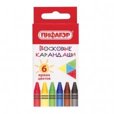 Восковые карандаши ПИФАГОР 'СОЛНЫШКО', НАБОР 6 цветов