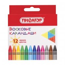 Восковые карандаши ПИФАГОР 'СОЛНЫШКО', НАБОР 12 цветов