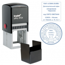 Оснастка для печати и штампа, оттиски D=40 и 40х40 мм, синие, TRODAT 4924, крышка, корпус квадратный, черный, 52899