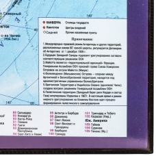 Коврик-подкладка настольный для письма BRAUBERG, 380х590 мм, с картой мира, 236777