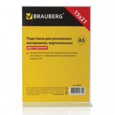 Подставка настольная для рекламных материалов МАЛОГО ФОРМАТА 150х210 мм, А5, двусторонняя, BRAUBERG, 290424