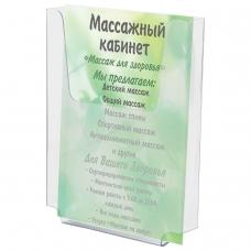 Подставка настенная для рекламных материалов МАЛОГО ФОРМАТА, 155х210х30 мм, А5, оргстекло, BRAUBERG, 290433