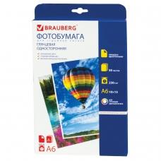 Фотобумага BRAUBERG для струйной печати 10х15 см, 230 г/м2, 50 л., односторонняя, глянцевая, 362870