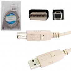 Кабель USB 2.0 AM-BM, 1,8 м, DEFENDER, для подключения принтеров, МФУ и периферии, 83763