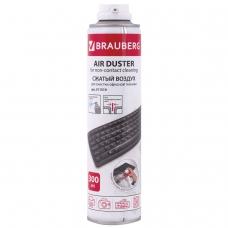 Чистящий баллон со сжатым воздухом BRAUBERG, 300 мл, 511519