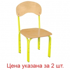 Стулья детские 'Яшка', комплект 2 шт., регулируемые, рост 1-3 100-145 см, фанера/металл, желтые