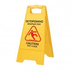 Знак 'Осторожно! Мокрый пол!' ЛАЙМА PROFESSIONAL пластиковый, 62х30 см, 601524