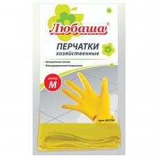 Перчатки хозяйственные латексные ЛЮБАША ЭКОНОМ, МНОГОРАЗОВЫЕ, хлопчатобумажное напыление, размер M средний, 603784