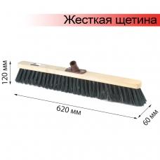 Щетка для уборки техническая, ширина 60см, жест щетина 8см, дерево, еврорезьба, ЛАЙМА EXPERT, Арт. 54 с/в
