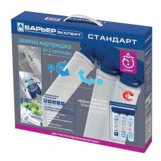 Фильтр для воды БАРЬЕР 'Эксперт Стандарт', для холодной воды, 3 ступени, ресурс 10000 л, кран в комплекте, Н211Р00