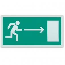Знак эвакуационный 'Направление к эвакуационному выходу направо', 300х150 мм, самоклейка, фотолюминесцентный, Е 03
