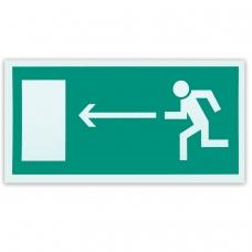 Знак эвакуационный 'Направление к эвакуационному выходу налево', 300х150 мм, самоклейка, фотолюминесцентный, Е 04